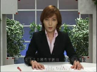 Новости по-японски.