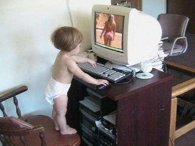знакомство с компьютером и интернетом