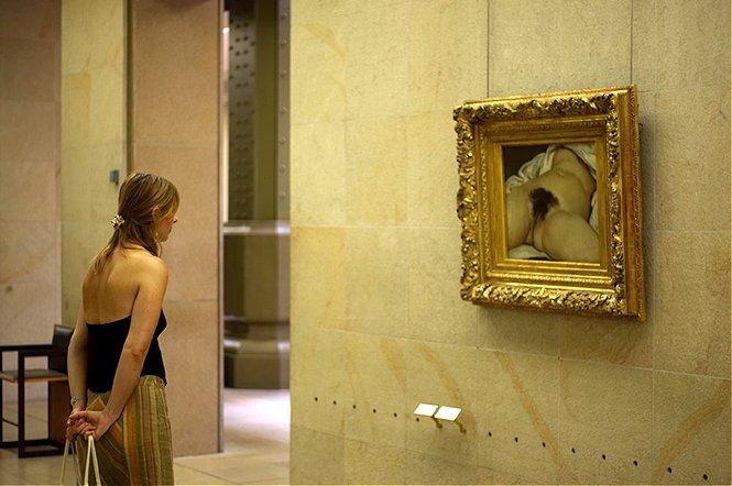 высокое искусство