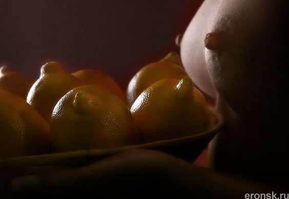 лимон - это секс-фрукт!