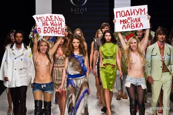 """2 акции FEMEN """"Мясная лавка"""" и """"Моно-митинг с протянутой рукой"""" (20 фото)"""