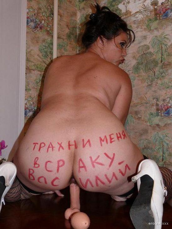 дама просит Василия
