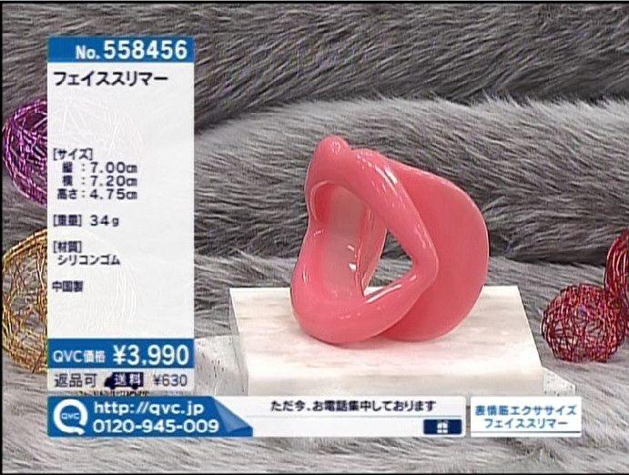 ипонский эспандер для ебла