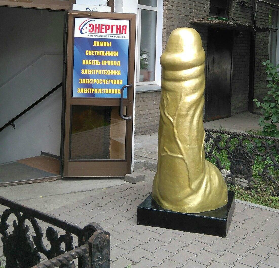 Секс возле памятника 26 фотография