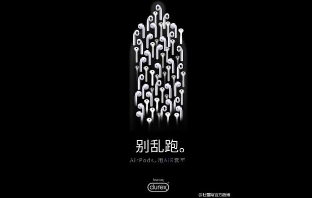"""Durex троллит беспроводные наушники Apple постером со слоганом """"Не упусти"""""""