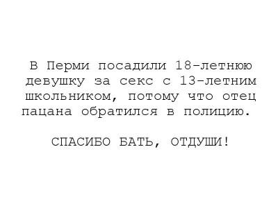 """Премия """"Отец года"""" отправляется в Пермь"""