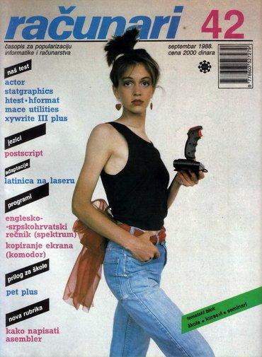 Обложки старых компьютерных журналов