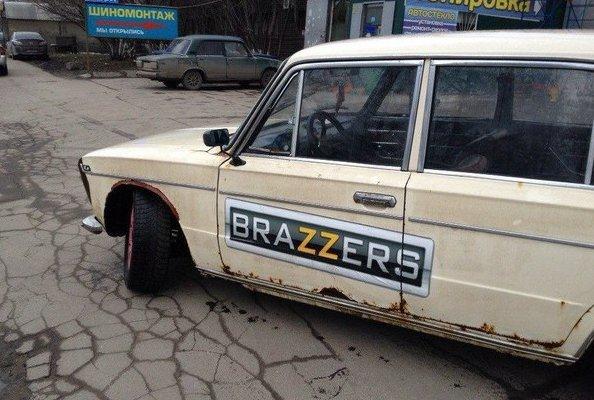 В России заблокировали сайт порностудии Brazzers