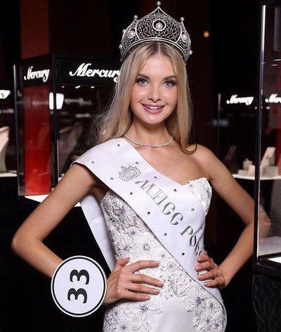 Полина Попова - «Мисс Россия 2017»