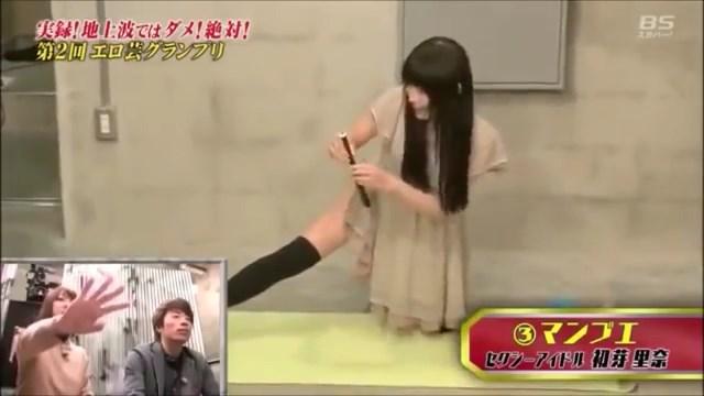 Эта японка сыграет вам на дудочке